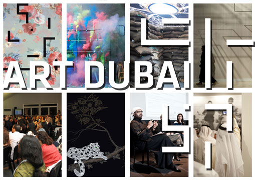 ART DUBAI - The Middle East's largest contemporary art fair