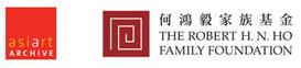 The Robert H. N. Ho Family Foundation